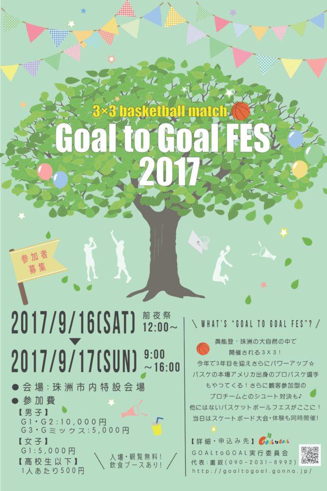 goal-to-goal-PDF6_03